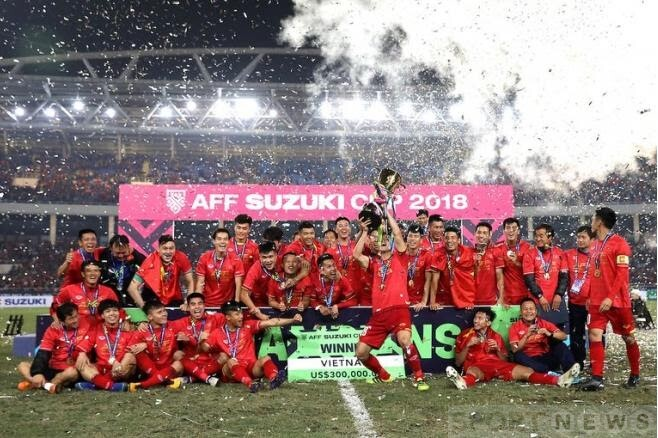 Vietnam Team won the AFF championship cup after 10 years.