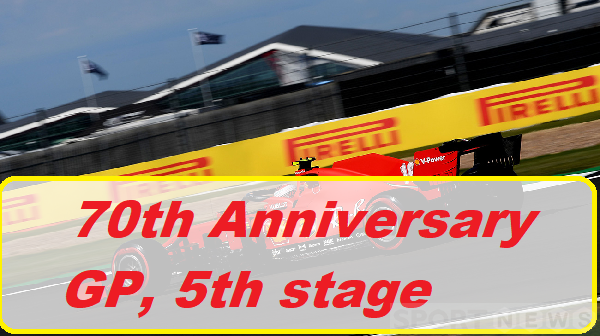 70th Aniversary GP, 5th stage of F1 racing